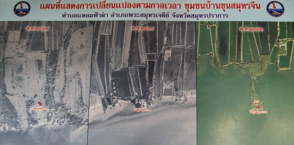 A display showing how much the sea has risen and come insland over the last 40 years. The picture on the left was taken in the early 1970's, the middle one is from the mid-90's and the last one taken in the last several years. The red box marks the site of the temple.